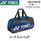 ショッピングbag ヨネックス ラケットバッグ YONEX BAG1601W ラケットバッグ テニスラケット2本用