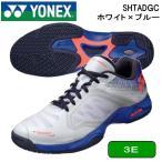 ショッピングテニスシューズ ヨネックス YONEX  SHTADGC 207 パワークッションエアラスダッシュGC テニスシューズ 3E設計