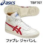 アシックス asics TBF707 0123 バスケットボールシューズ ファブレジャパン L ホワイト