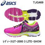 レディ GT-2000 3 ライトショー TJG469