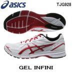 ショッピングジョギング シューズ アシックス asics TJG928 0123 GEL INFINI 2E ランニングシューズ ジョギングシューズ