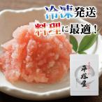 訳あり明太子 1kg 500g×2 送料込 塩バラコ ばらこ 無着色 福岡 博多 訳あり ワケあり 九州の美味いを全国のご家庭に!
