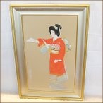 上村松園「序の舞」シルクスクリーン 美人画 日本画 Aランク 中古 YE074
