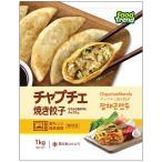 冷凍 名家 チャプチェ焼き餃子 1kg(40個入)