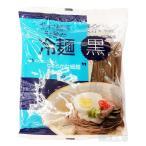 北村麺家 冷麺 (麺のみ:黒) 140g