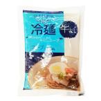 北村麺家 冷麺用スープ (黒) 250g