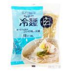 北村麺家 冷麺 (麺のみ:白) 140g