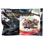 宋家 ジャジャン麺 (麺・ソースセット)350g