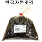 ショッピング韓国 韓国広場 きざみ味付け海苔 200g