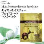 skin holic | スキンホリック マスクパック (カタツムリの分泌液配合保湿マスク) 22ml /1枚入 韓国コスメ