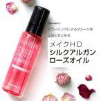 TONYMOLY   トニーモリー   トニモシルクアルガンローズオイル(ヘアオイル,85ml) 韓国コスメ 韓国化粧品