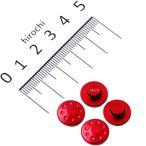 【メーカー在庫あり】 000820-02 ポッシュ POSH キャップボルトカバー M8用 4個入り 赤