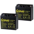 【メーカー在庫あり】 WP20-12 NBS バイクパーツセンター LONG MFバッテリー 12V UPS、防災 防犯システム用 2個入り