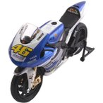 【USA在庫あり】 155209 57583 ニューレイ New Ray 模型 1:12スケール ヤマハ M1 MotoGP バレンティーノロッシ