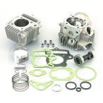 215-1133101 キタコ  88cc STD ボアアップキット アルミ硬質メッキシリンダー モンキー/ゴリラ、etc