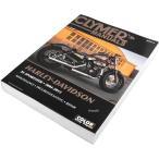 【USA在庫あり】 4201-0221 M427-4 クライマー Clymer マニュアル 整備書 04年-11年 ハーレー スポーツスター