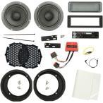 【USA在庫あり】 4401-0181 BTEG6 バイクトロニクス Biketronics ソニー製CD/MP3 208W 4ch アンプ、6.5インチ スピーカー2個 96年-97年 FLHT