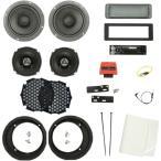 【USA在庫あり】 4401-0182 BTUG1 バイクトロニクス Biketronics ソニー製CD/MP3 208W 4ch アンプ、6.5インチ スピーカー4個 98年-13年 FLHT