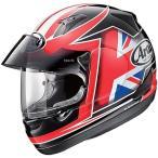 4530935419425 山城×アライ ヘルメット ASTRO PRO SHADE 黒/UK Sサイズ (55cm-56cm)