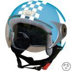 【メーカー在庫あり】 4582190320701 ダムトラックス DAMMTRAX ヘルメット POPO GT 子供用 青/スター キッズサイズ(54cm-56cm)