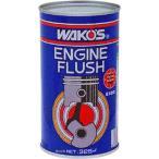 E190 ワコーズ WAKO'S EF エンジンフラッシュ 速効性エンジン内部洗浄剤 325ml 24本セット
