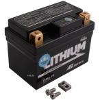 【メーカー在庫あり】 ITZ5S-FP AZ エーゼット リチウムイオンバッテリー YT4L-BS/YTZ3、GT4L-BS