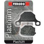FDB204P フェロード FERODO ブレーキパッド プラチナムP 78年-83年 モトグッツィ SP1000 オーガニック リア HD店