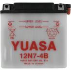 【USA在庫あり】 581039 YUAM2270B ユアサ バッテリー 開放型 12N7-4B