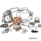 【USA在庫あり】 79-0209 WR101-011 レンチラビット(Wrench Rabbit) エンジンキット(補修用) 98年-00年 KX80