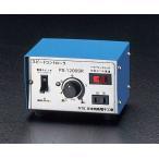 【メーカー在庫あり】 EA812D エスコ ESCO AC100V/12A スピードコントローラー