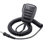 【メーカー在庫あり】 HM-183PI アイコム(株) アイコム IC-4300用小型防水スピーカーマイク HD