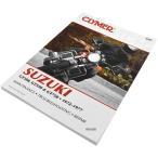 【USA在庫あり】 M368 クライマー Clymer マニュアル 整備書 72年-77年 スズキ GT380/GT550/GT750 2スト