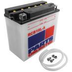 【USA在庫あり】 RCB18L-A Parts Unlimited 耐久バッテリー 開放型 12V YB18L-A
