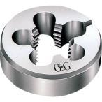 【メーカー在庫あり】 RD50M22X1.5 202-2541 オーエスジー(株) OSG ねじ切り丸ダイス 50径 M22X1.5