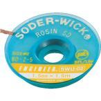【メーカー在庫あり】 SWU02 368-8658 (株)エンジニア エンジニア ハンダ吸取線 1.5mm