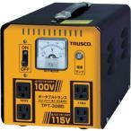 【メーカー在庫あり】 TPT30BD 764-4639 トラスコ中山(株) TRUSCO ポータブルトランス 30A 3kVA 降圧・昇圧兼用型