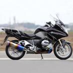【メーカー在庫あり】 WB02-01TI アールズギア rs gear フルエキゾースト ワイバン 14年以降 R1200RT チタン