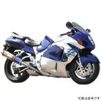 WS02-03DB-XR アールズギア (rs gear) スリップオンマフラー ワイバン用 サイレンサー 02年-07年 ハヤブサ GSX1300R 真円ドラッグブルー (デュアル用 右側)