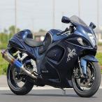 【メーカー在庫あり】 WS07-03XD アールズギア r's gear スリップオンマフラー ワイバン 08年以降 ハヤブサ GSX1300R クロス楕円ドラッグブルー (デュアル)