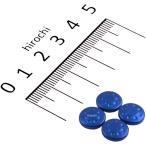 【メーカー在庫あり】 000822-01 ポッシュ POSH キャップボルトカバー M6用 4個入り 青