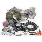 01-00-9701 SP武川 デスモドロミック4V コンプリートエンジン124cc モンキー