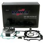 【USA在庫あり】 0910-3093 VTK22650B-2 バーテックス Vertex ピストンキット 66.4mmボア ピストン径66.35mm 05年 KTM 250EXC