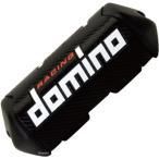 1000.58 ドミノ domino オフロード HSAバーパッド 汎用 JP店