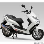 110-364-5181 ヨシムラ フルエキゾースト R-77S 機械曲サイクロン EXPORT SPEC 14年-18年 マジェスティS チタン/カーボン JP店