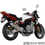 110-458F8280B ヨシムラ 機械曲チタンサイクロン FIRE SPEC フルエキゾースト 14年以降 CB400SF、CB400SB、CB400SF REVO、CB400SB REVO (TTB)