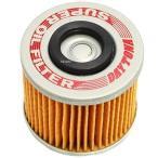 【メーカー在庫あり】 12184 デイトナ スーパーオイルフィルター BT1100 DS1100 DS250 DSC1100 TDM900
