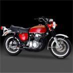 150-471-0840 ヨシムラ レーシング 手曲ストレートサイクロン フルエキゾースト 69年-77年 CB750FOUR スチール