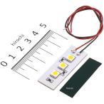 【メーカー在庫あり】 1828 エーモン LED 3連フラットLED (暖白)