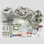215-1123900 キタコ DOHC124cc ボアアップKIT モンキー/ゴリラ