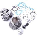 215-1133102 キタコ  88cc STD ボアアップキット アルミ硬質メッキシリンダー/SPLカム付 モンキー/ゴリラ
